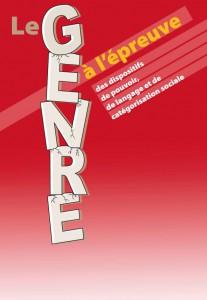 genre_image_site